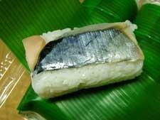 さば押し寿司/和歌山県 マサバ