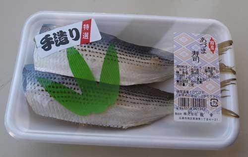 あずま寿司/コノシロ