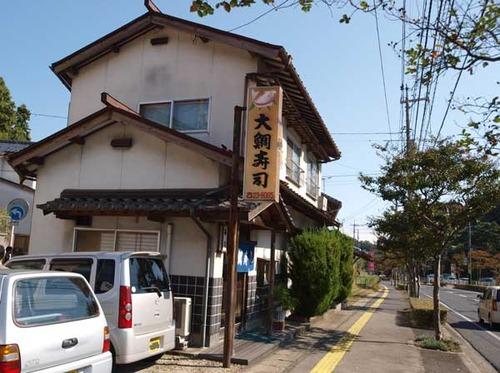 島根県松江市『大鯛寿司』で考える 02
