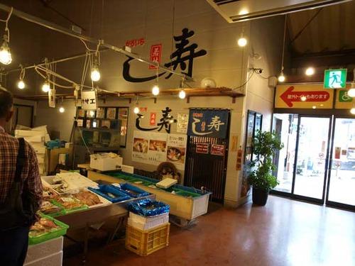 鳥取市賀露港かろいち内『寿司若林』