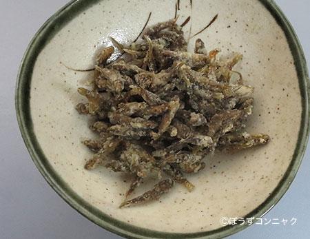ヌマチチブの唐揚げ