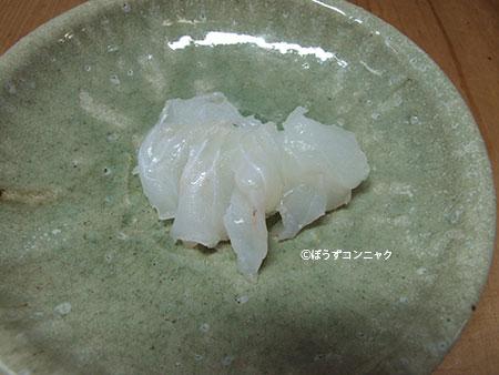 サツオミシマの刺身