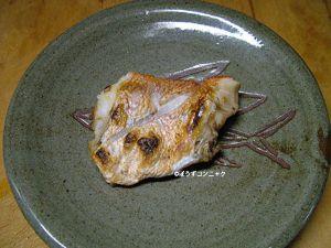 オキアマダイの塩焼き