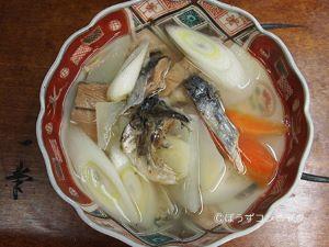 にしんの三平汁