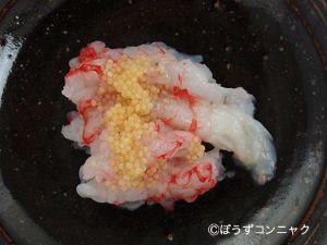 オキナエビの刺身