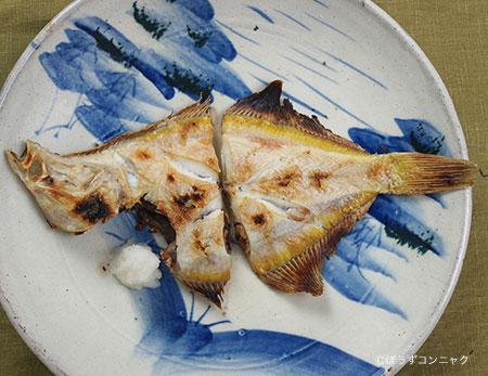 マガレイの塩焼き