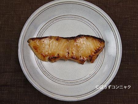 マジェランアイナメの画像 p1_13