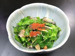 イサキの皮のサラダ