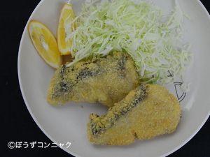 ヨコシマサワラのフライ