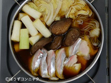 ヨコシマサワラの魚すき