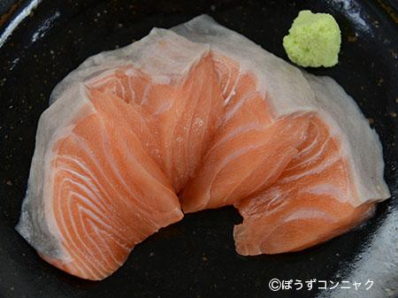 サケ 鮭児の刺身