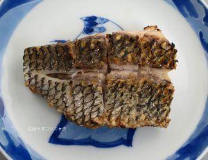 クロコショウダイの塩焼き