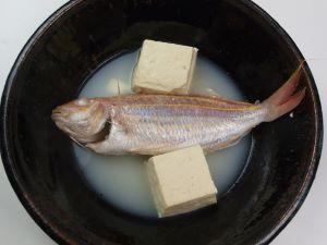 イトヨリのまーす煮