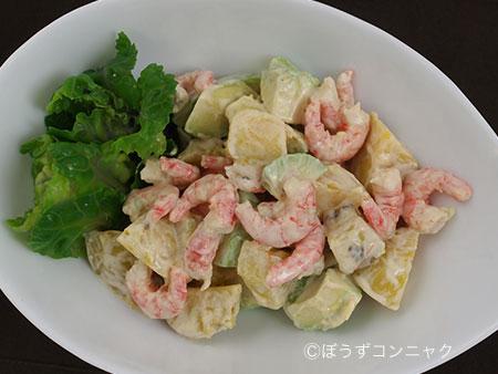ヒカリチヒロエビのサラダ