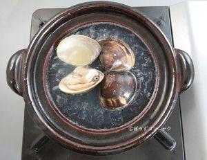 ハマグリの鍋