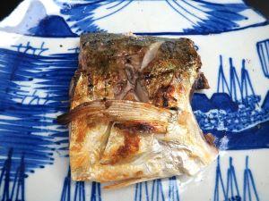 ミナミギンガメアジの塩焼き