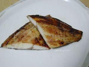 タカノハダイの漬け焼き