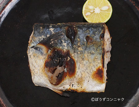 ゴマサバの塩焼き