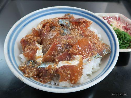 ゴマサバ(料理)