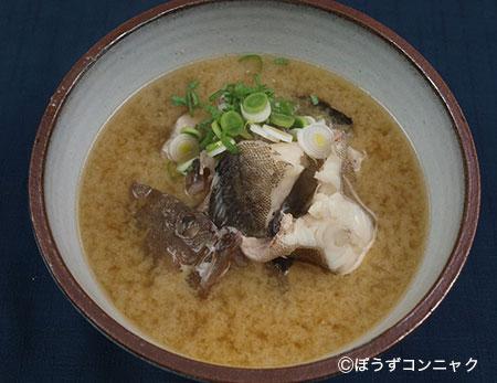 ヤミハタの魚汁